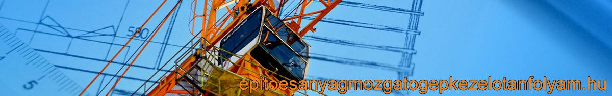 OKJ-s targoncavezető, emelőgép kezelő, földmunka-, rakodó és szállítógépkezelő és további OKJ-s építő és anyagmozgatógép kezelő tanfolyamok Budapesten és országosan; Hétvégi oktatás; Havi részletfizetés; A külföldi munkavállalást segítő Europass bizonyítv